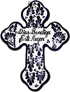 MEXILIFE TALAVERA HOME WALL DECOR - CATHOLIC GIFTS - CROSS WALL DECOR - CHRISTIAN GIFT. (RANDOM STYLE)