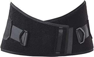 product image for Core Products Corfit Industrial Back Lumbar Brace Support, Black - XLarge