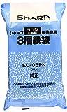 オーム電機 シャープ クリーナー用 純正紙パック(5枚入)ヨコ型クリーナー用 EC-06PN