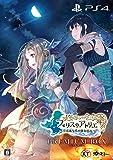 フィリスのアトリエ ~不思議な旅の錬金術士~ プレミアムボックス - PS4