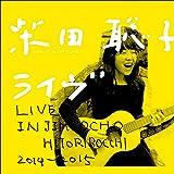 柴田聡子ライブ