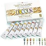 Nevskaya Palitra Acrylfarbe Metallic   8 x 20 ml Farbset   Metallic Farben