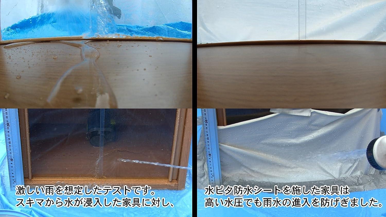 水ピタ 防水シート (防水生地) 吸盤タイプ(約50cm間隔) 台風・ゲリラ豪雨対策 水害対策