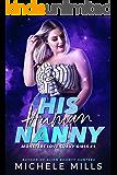 His Human Nanny (Monsters Love Curvy Girls Book 1)