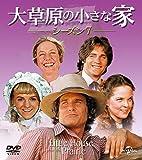 大草原の小さな家シーズン 7 バリューパック [DVD]