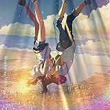 【初回製造分】 天気の子 complete version ( 通常盤 )( 「RADWIMPS LIVE TOUR 2020」CD購入者限定先行受付(抽選) 封入)