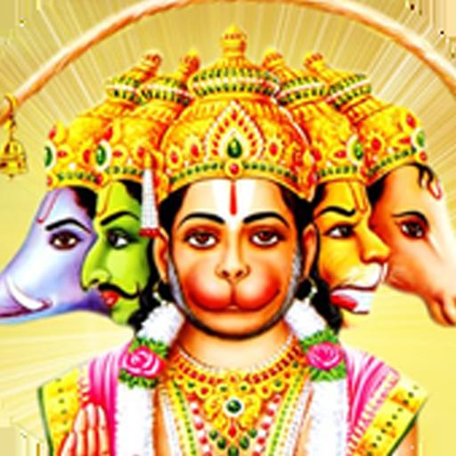 Hanuman Chalisa (mp3 & lyrics): Amazon ca: Appstore for Android