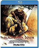ブラックホーク・ダウン[AmazonDVDコレクション] [Blu-ray]