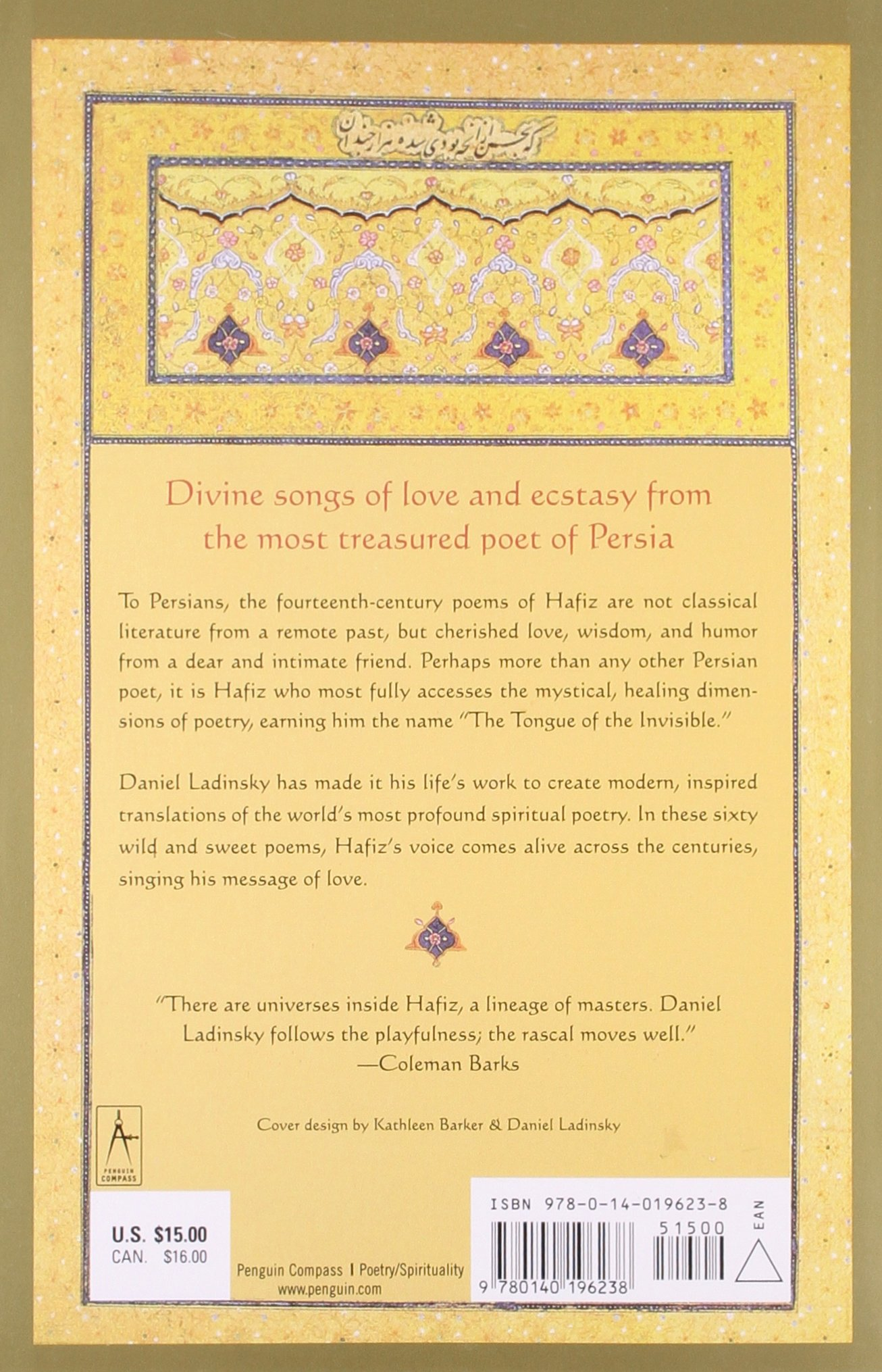 The Subject Tonight Is Love: 60 Wild and Sweet Poems of Hafiz (Compass):  Hafiz, Daniel Ladinsky: 9780140196238: Amazon.com: Books