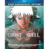 ghost in the shell 25th Anniversary【並行輸入】攻殻機動隊 GHOST IN THE SHELL 日本語対応