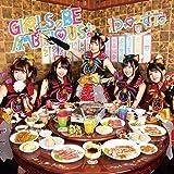 GIRLS, BE AMBITIOUS!(ミニAL+Blu-ray Disc)(スマプラ対応)