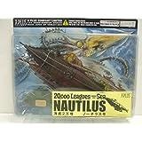 エクスプラス X・PLUS 海底2万マイル ノーチラス号