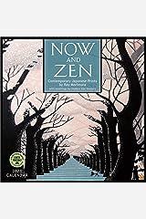 Now and Zen 2020 Calendar: Contemporary Japanese Prints by Ray Morimura Calendar