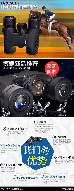 双眼鏡10 x 26 HDナイトビジョン防水スーパー広角Hope Glasses B0796WZMDN