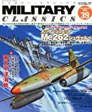 MILITARY CLASSICS (ミリタリー・クラシックス) 2012年12月号 [雑誌]