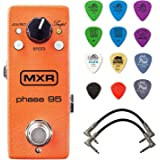 MXR M290 Phase 95 Mini Phaser Pedal w/ 12 Pack Picks & 2 Patch Cables