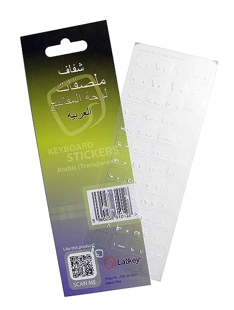 Etiquetas engomadas del Teclado árabe para computadora portátil, Macbook, computadora (Etiquetas de Teclado