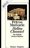 Hellas Channel (detebe)