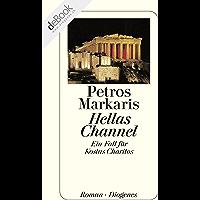 Hellas Channel (Kostas Charitos 1) (German Edition)