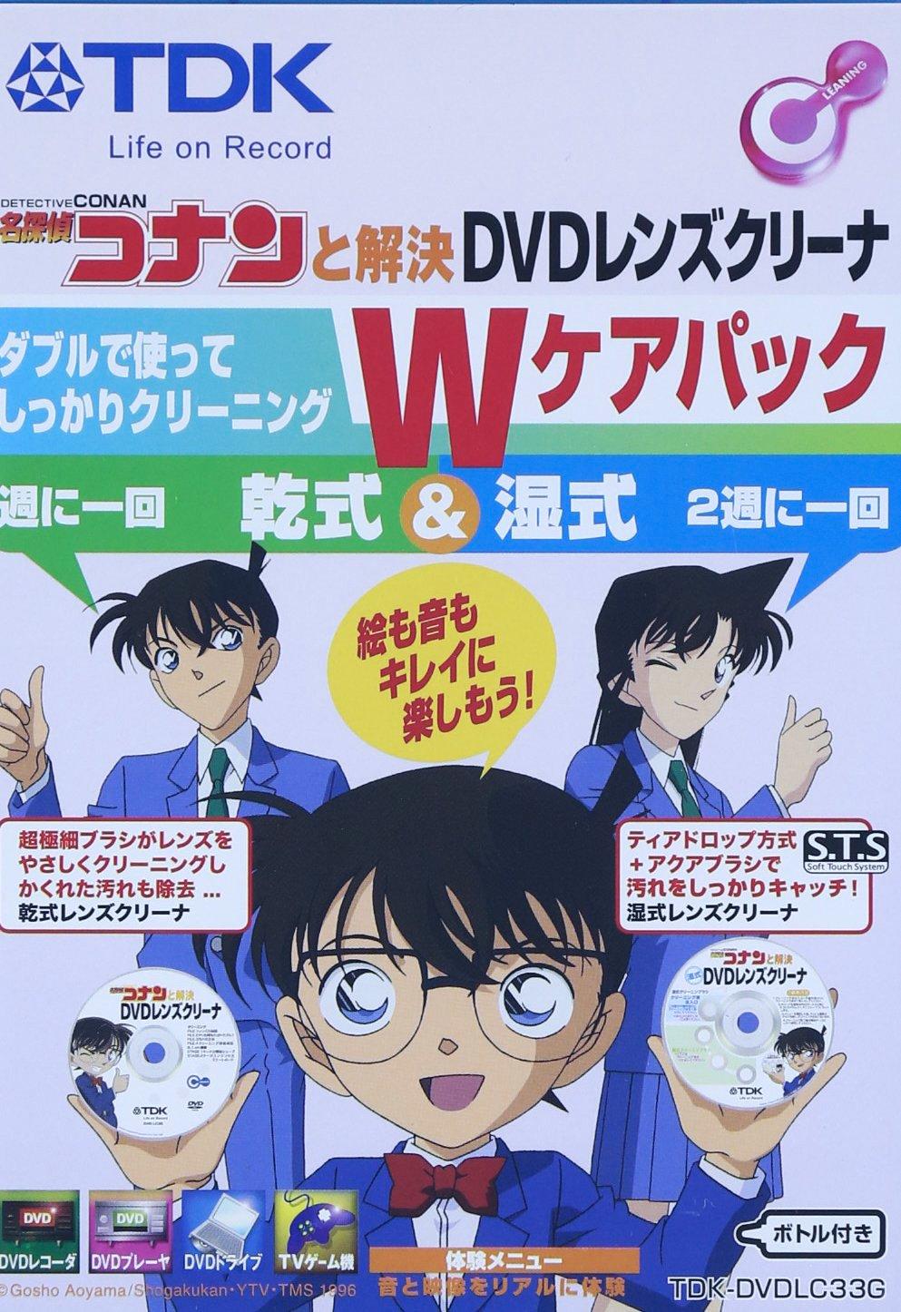 TDK DVD Lens Cleaner TDK-DVDLC33G (japan import)