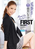 FIRST IMPRESSION 92 美月レイア アイデアポケット [DVD]