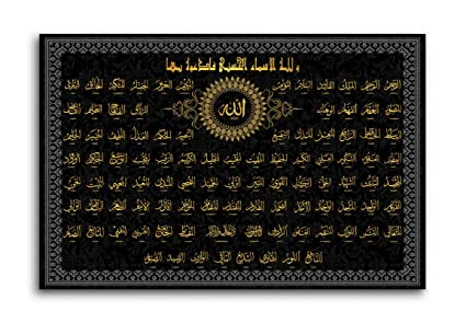 Tamatina Fabric 99 Names of Allah Islamic Canvas Paintings for
