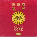 宇宙トラベラーCORE盤(初回限定盤)(DVD付)