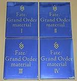 Fate Grand Order material Ⅰ Ⅱ Ⅲ Ⅳ 4冊セット FGO C91 92 93 マテリアル 1 2 3 4