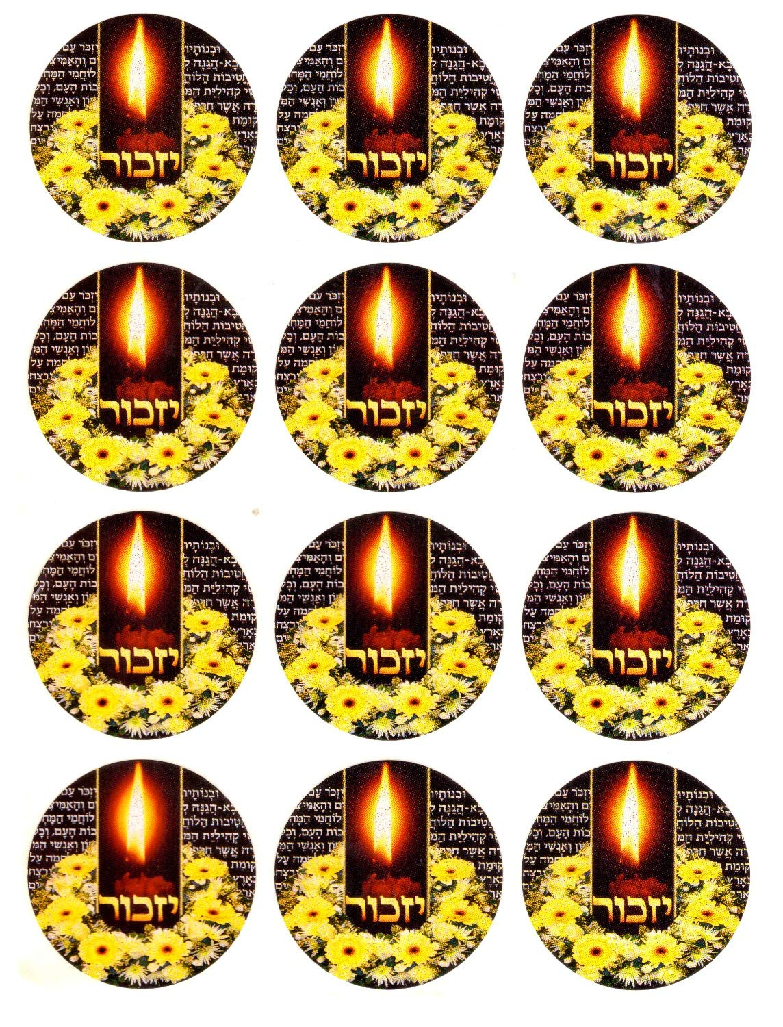 Yizkor Stickers Memorial Stickers for Israeli Soldiers Killed in The war 12 Stickers Per Sheet X 6 Sheet = 36 Yizkor Stickers Memorial Stickers for Israeli Soldiers Killed in The war 12 Stickers Per Sheet X 6 Sheet = 36 Yizkor Stickers