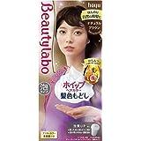 ホーユー ビューティラボ ホイップヘアカラー(髪色もどしナチュラルブラウン) 1剤40g+2剤80mL+美容液5mL