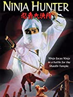 Watch Unattainable - A Ninja Story | Prime Video