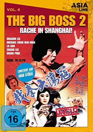 Amazon Com The Big Boss 2 Rache In Shanghai 1 Dvd Gelber Amaray Movies Tv