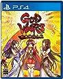 GOD WARS 日本神話大戦 -PS4