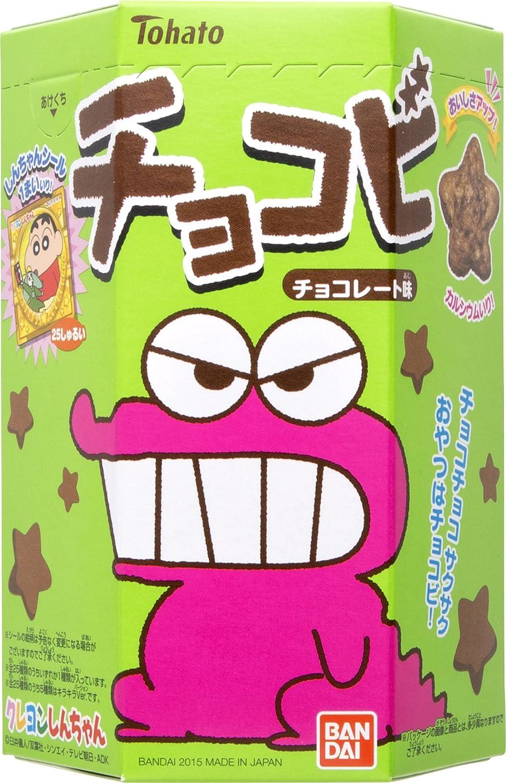 Tohato Chocobi Crayon Shinchan, 2.99 oz (Pack of 5)