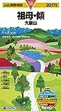 山と高原地図 祖母・傾 大崩山 2017 (登山地図 | マップル)