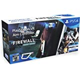 Firewall Zero Hour and Aim Controller (PS4)