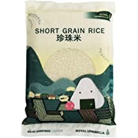 Royal Umbrella Short Grain Rice, 2kg