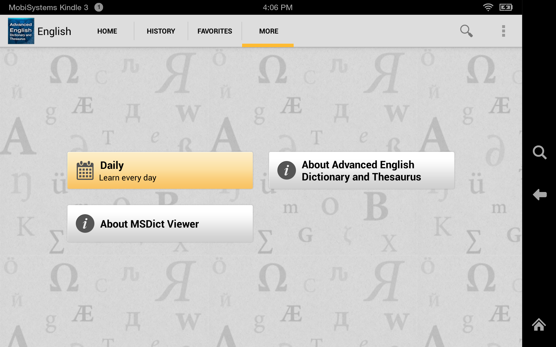 Amazon advanced english dictionary thesaurus appstore for amazon advanced english dictionary thesaurus appstore for android solutioingenieria Choice Image