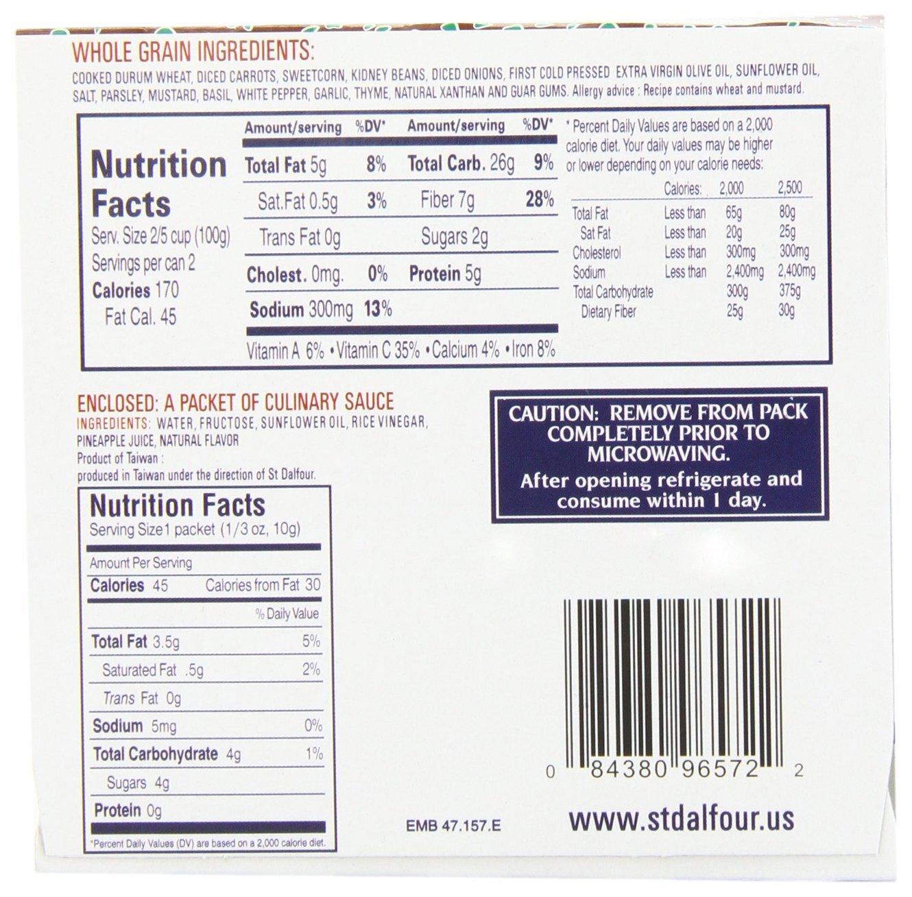 St. Dalfour Gourmet On The Go, Ready to Eat Whole Grain with Beans, 6.2-Ounce (Pack of 6) by St. Dalfour (Image #6)