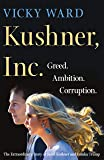 KUSHNER INC