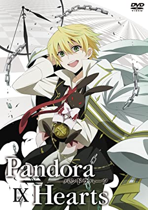 PandoraHearts DVD