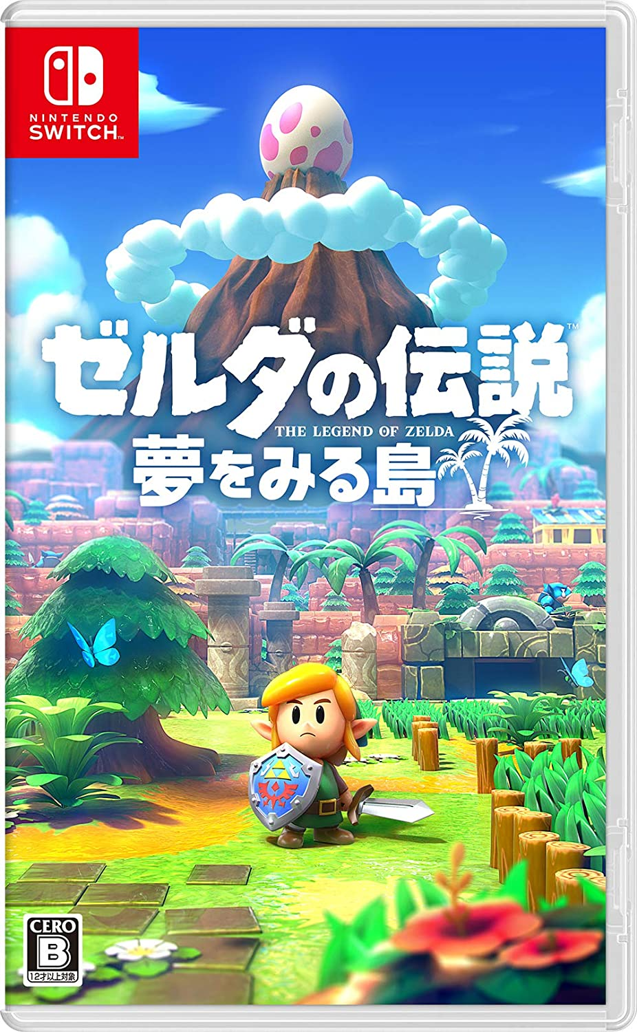 NINTENDO ZELDA LINKS AWAKENING FOR NINTENDO SWITCH REGION FREE JAPANESE VERSION: Amazon.es: Juguetes y juegos