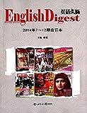 英语文摘(2014年7-12期合订本)