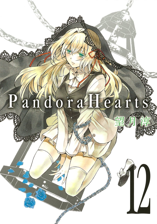 Pandora Hearts, Vol. 12 ebook