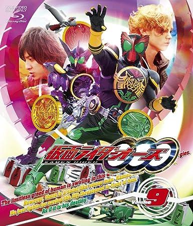 仮面ライダーOOO(オーズ)VOL.9【Blu-ray】: Amazon.es: Cine y ...