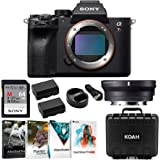 Sony Alpha a7R IV Full-Frame Mirrorless ILC (Body Only) with Sigma MC11 Adapter for Canon EF Lenses Bundle (6 Items)