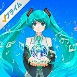 ボカロのパレード feat. 初音ミク
