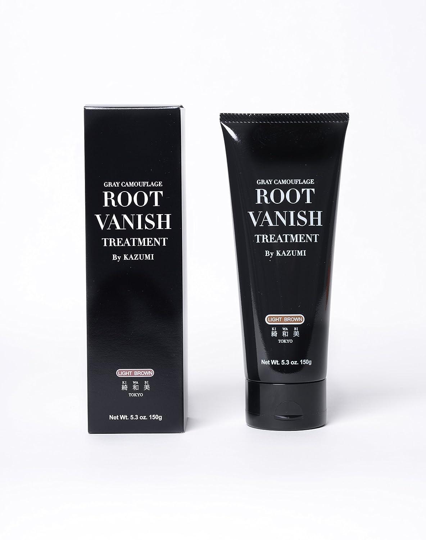 Kiwabi Kaz02 Light Brown Root Vanish Hair Color 30off Oldsite