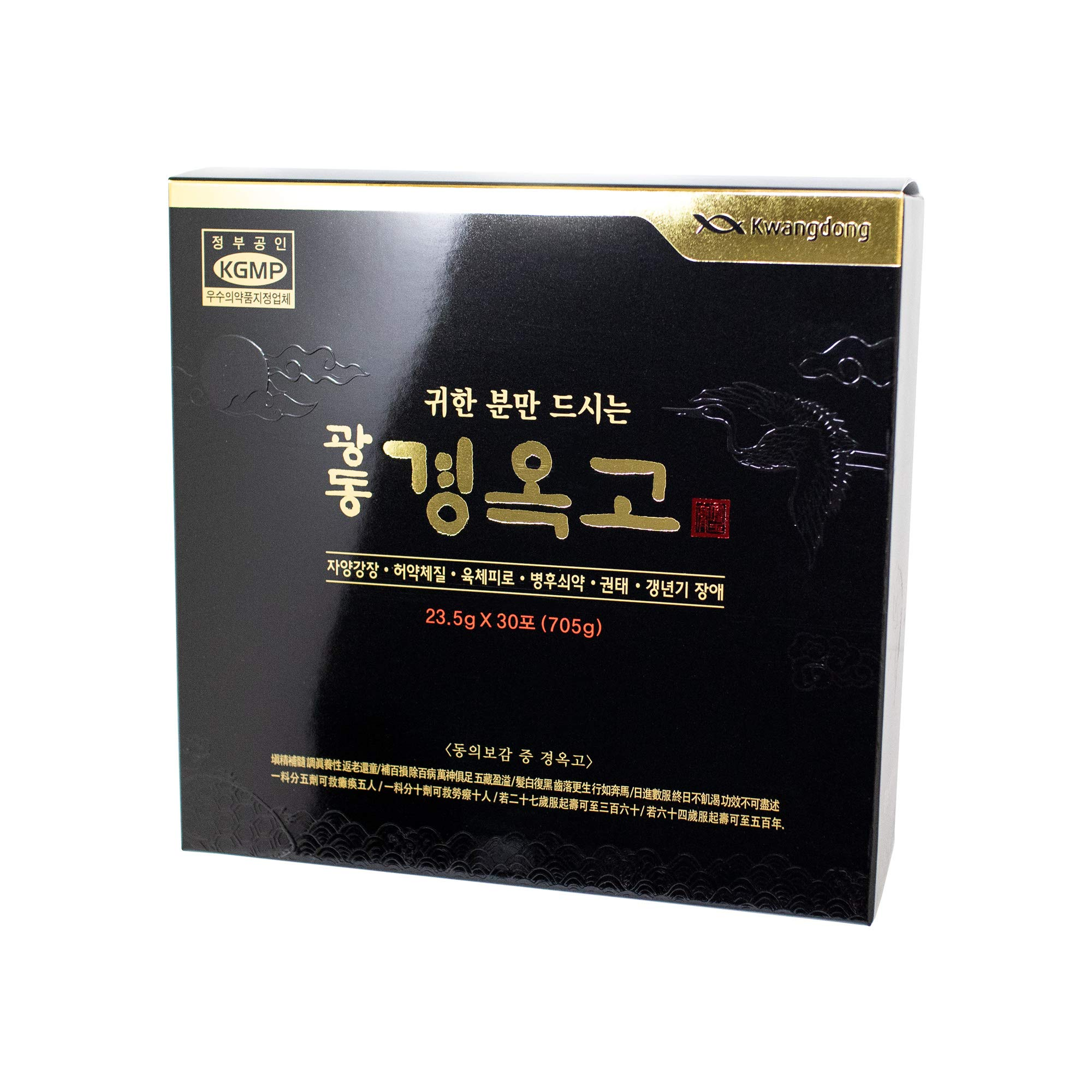 Kwang-Dong Kyung-Ok-Go Korean Nutritious Ginseng Tonic Individual Stick Pouches Gift Set (23.5g x 30 Stick Pouches) [광동제약 경옥고] + Korean Mulberry Paper HANJI Card