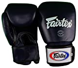 Fairtex Breathable Thai Style Training